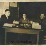 шурговаш119