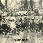 Работники колхоза. 1960 год