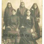 Фото из архива бабы Агафьи