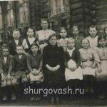 Шурговашская школа. Классы (06)