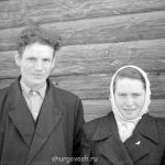 Сергей и Нина