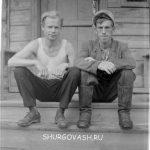 Геннадий и Сергей