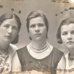 Три сестры
