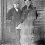 Сергей и Николай