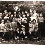 Воскресенская средняя школа 1963 год. Классы (11)