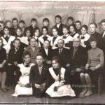 Воскресенская средняя школа 1965 год. Классы (15)