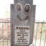 Некрополь села Шурговаш (фото)